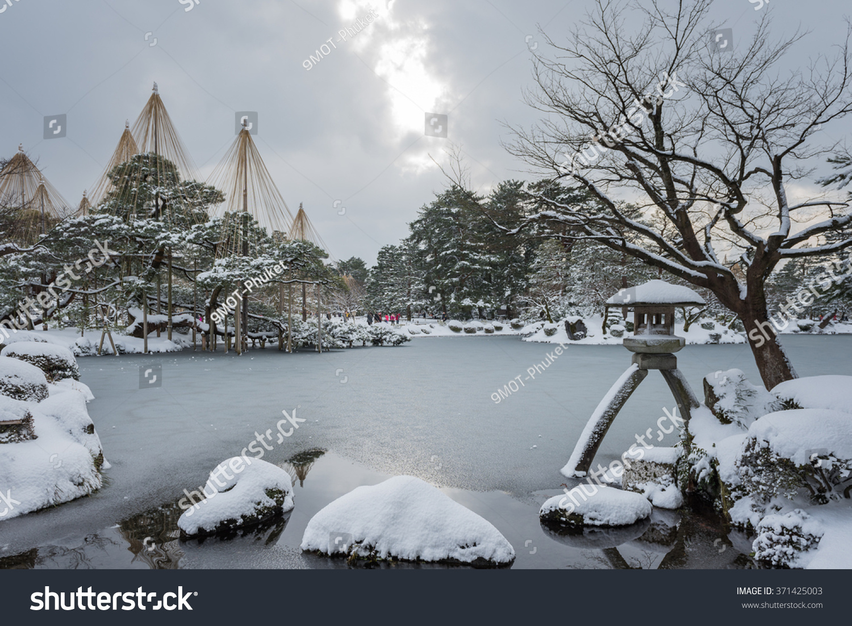 royalty free snow u0026 ice pond at kenrokuen japanese u2026 371425003