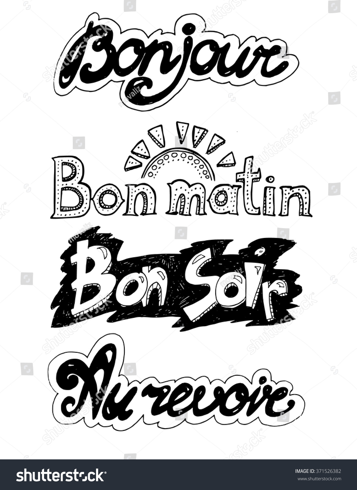 Good Morning In French Bon Matin : Set of vector ink french words bonjour hello bon matin