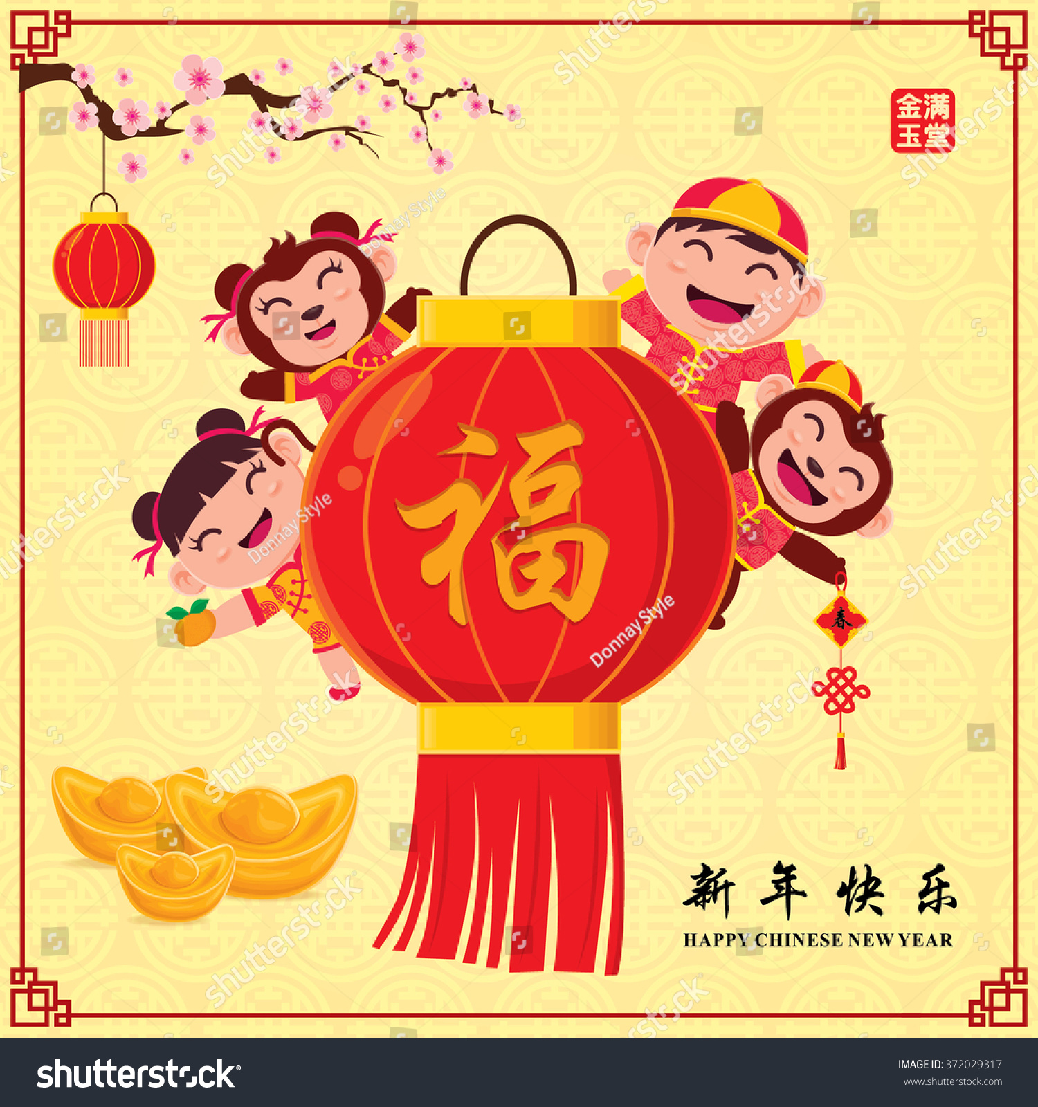 8d965359e Vintage Chinese new year poster design with Chinese zodiac monkey, Chinese  wording meanings: Wishing.