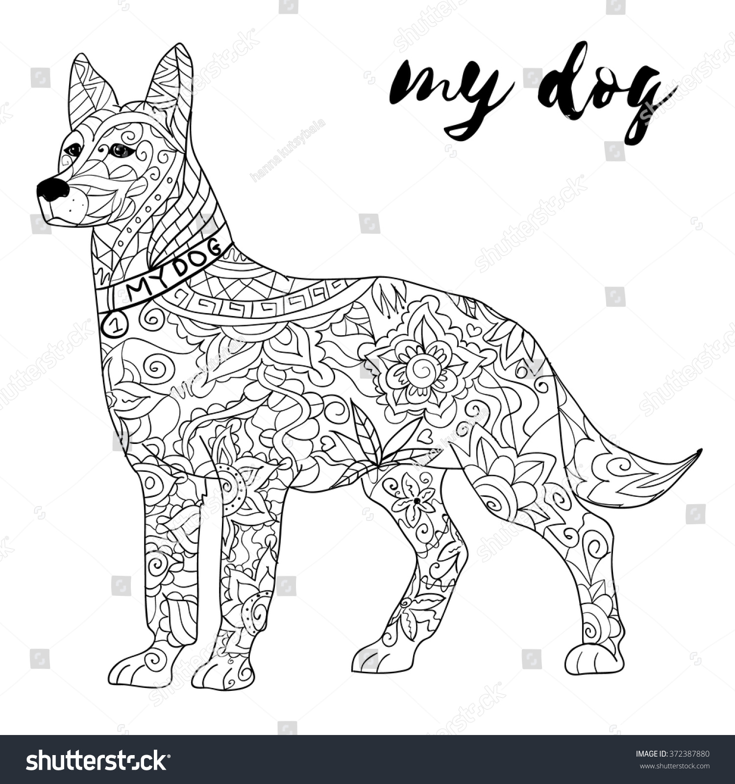 sheep and dogs coloring pages - photo#38