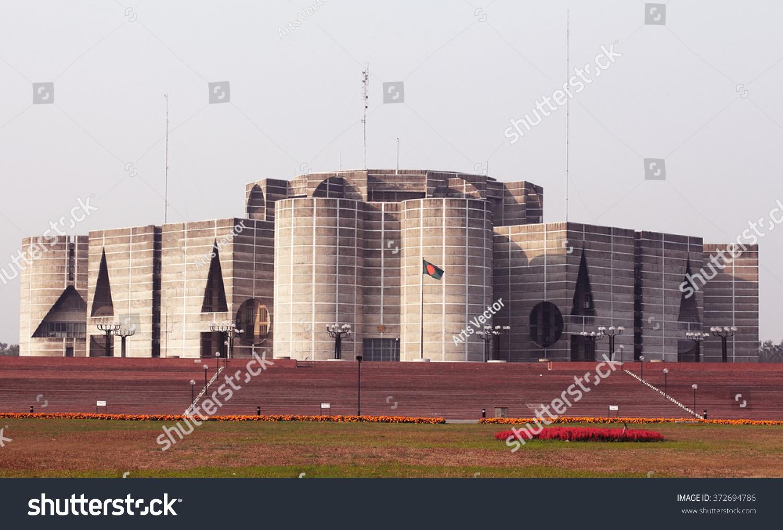 Dhaka bangladesh 5 february 2016 national stock photo for Bangla house photo