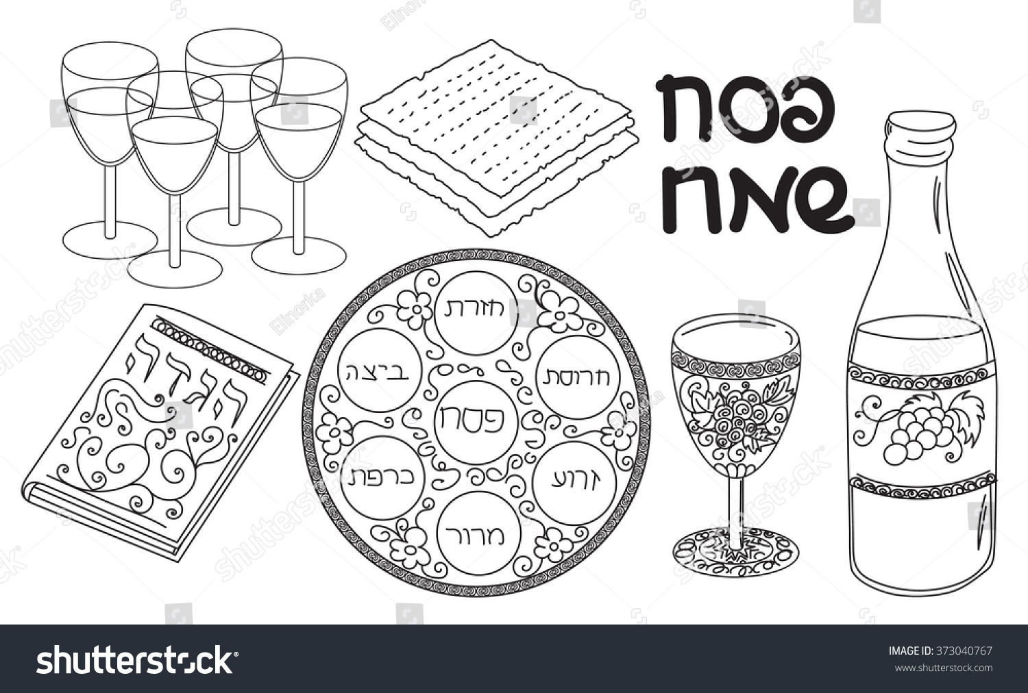 Jewish Holiday Passover Symbols Doodles Set Stock Vector Royalty