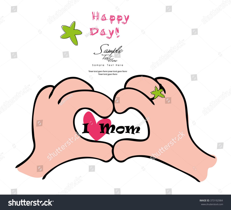 Love Symbol Hands Greeting Card Vector Stock Vector Royalty Free