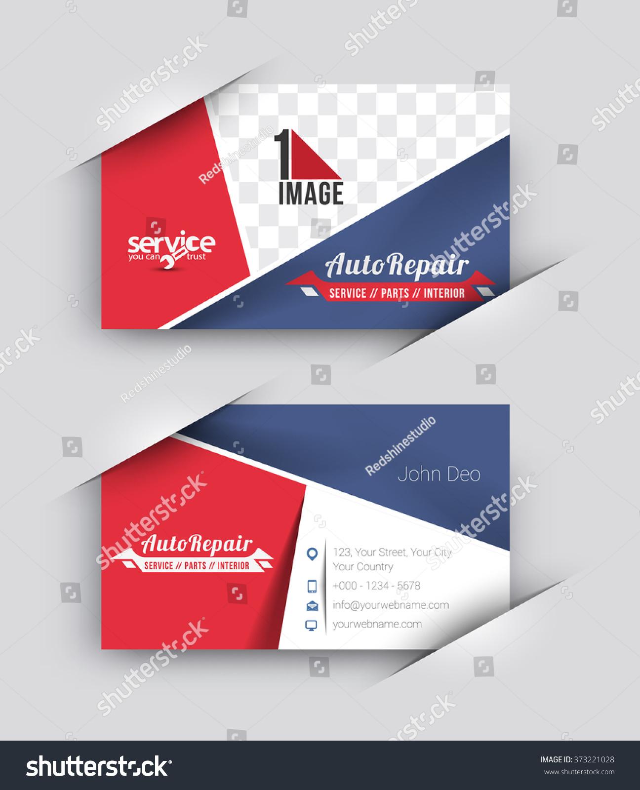 Automobile Center Business Card Mock Design Stock Vector 373221028 ...