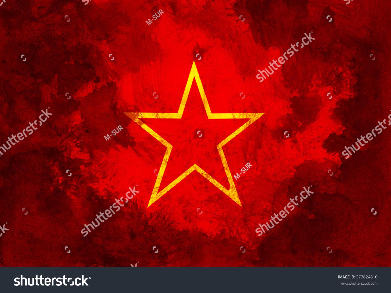 Symbol Communism Red Star Left Communist Stock Illustration
