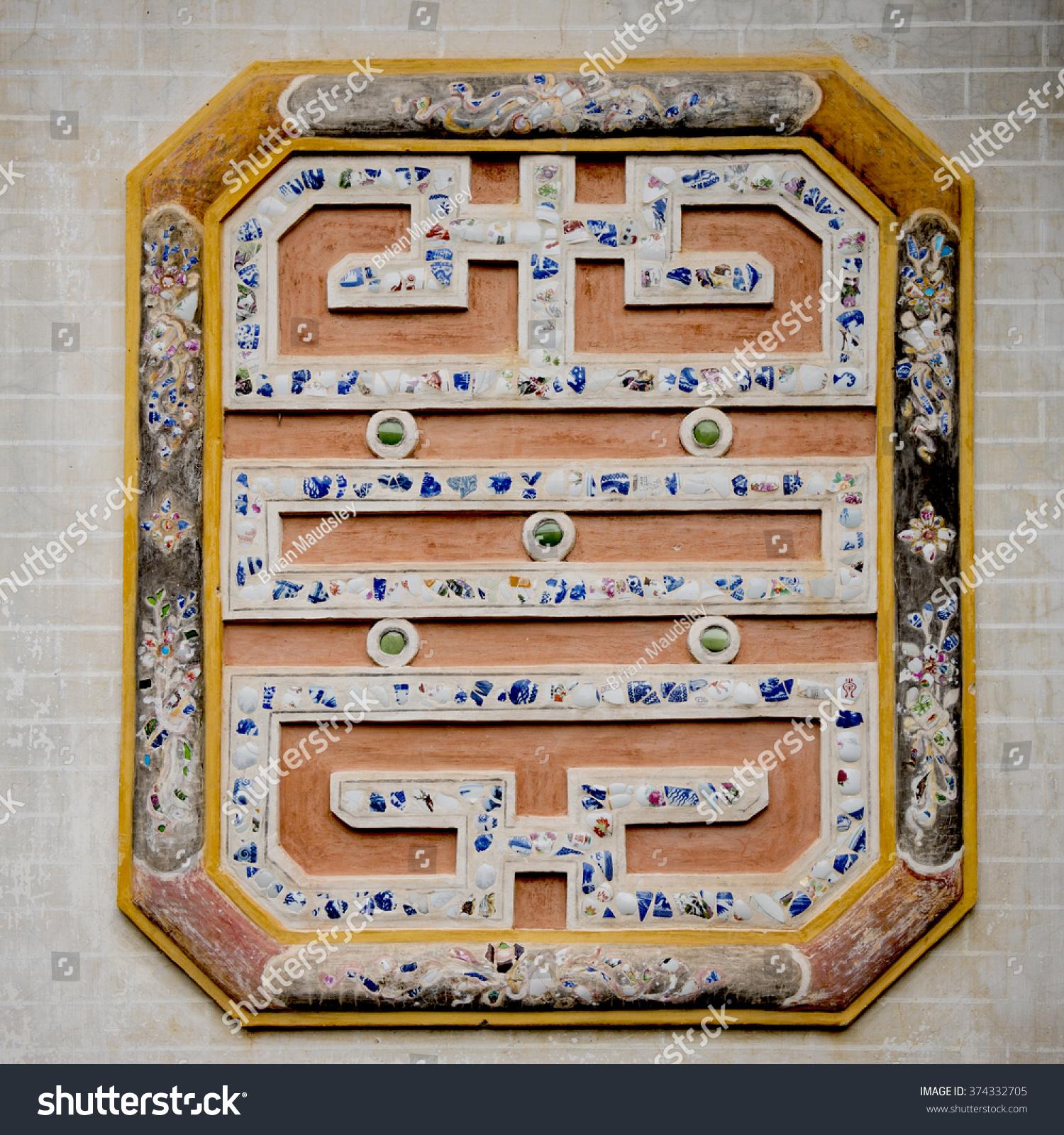 Royalty Free Ceramic Mosaic Of The Chinese Symbol 374332705 Stock