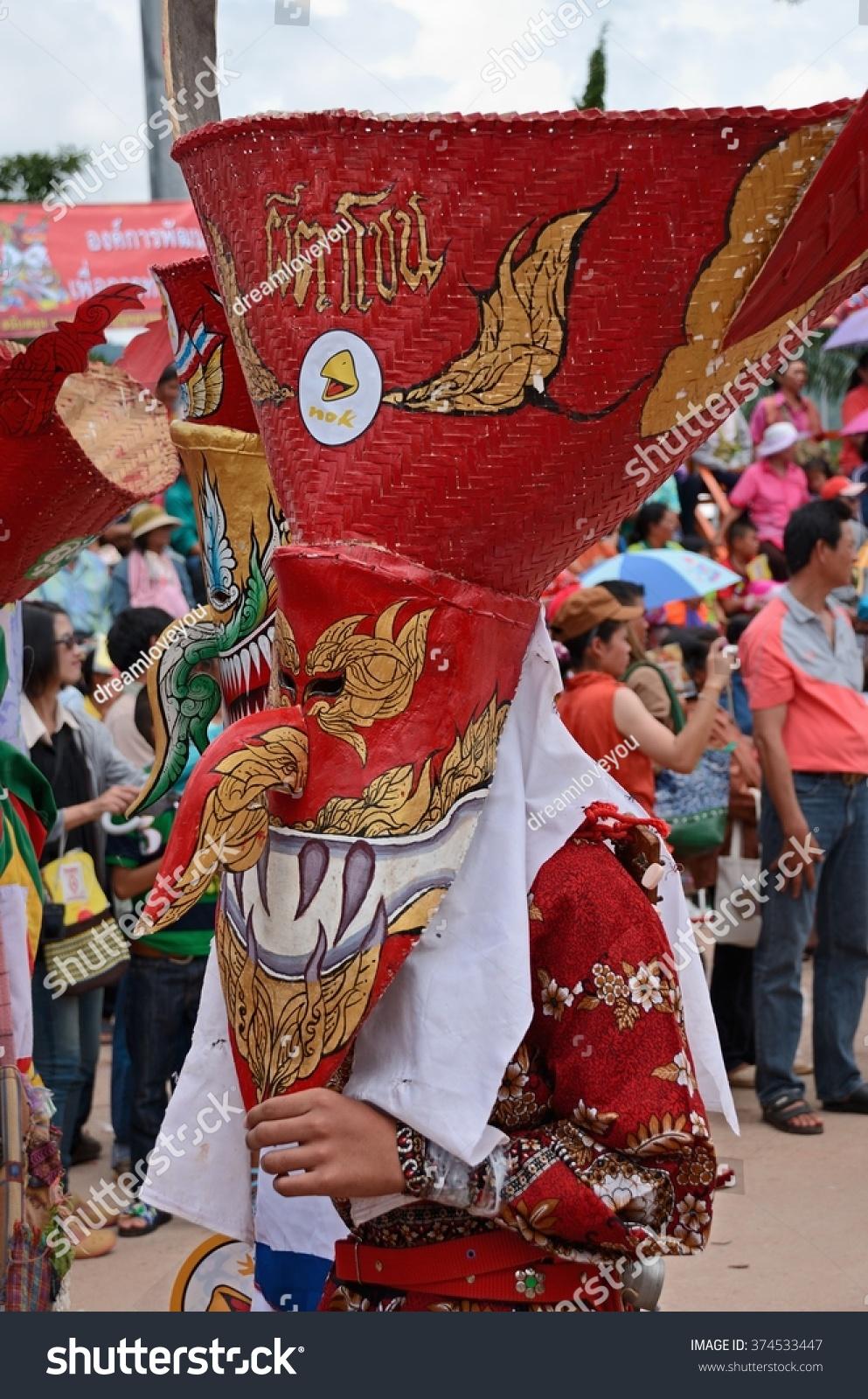 Loei Thailand July 112013 Phi Ta Stock Photo 374533447 - Shutterstock