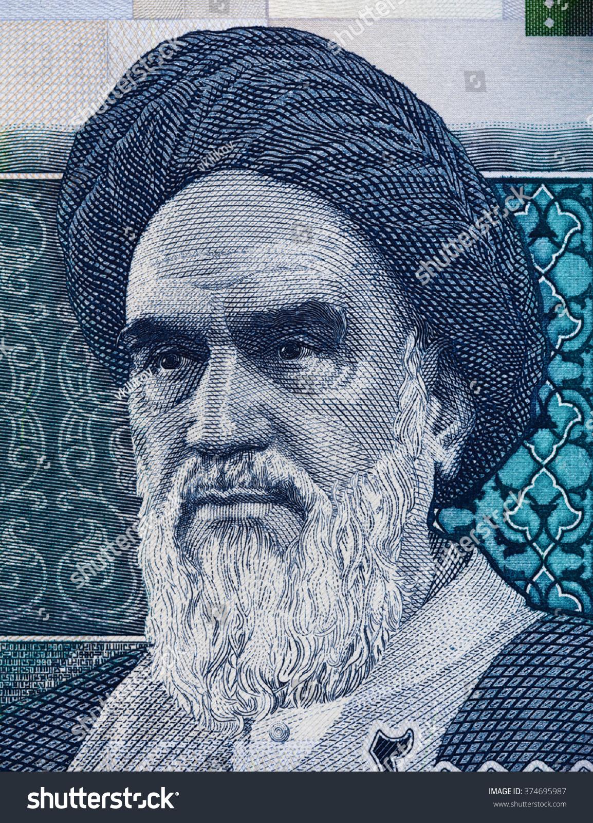 Ayatollah ruhollah khomeini portrait on iranian 20000 rial banknote macro iran money closeup