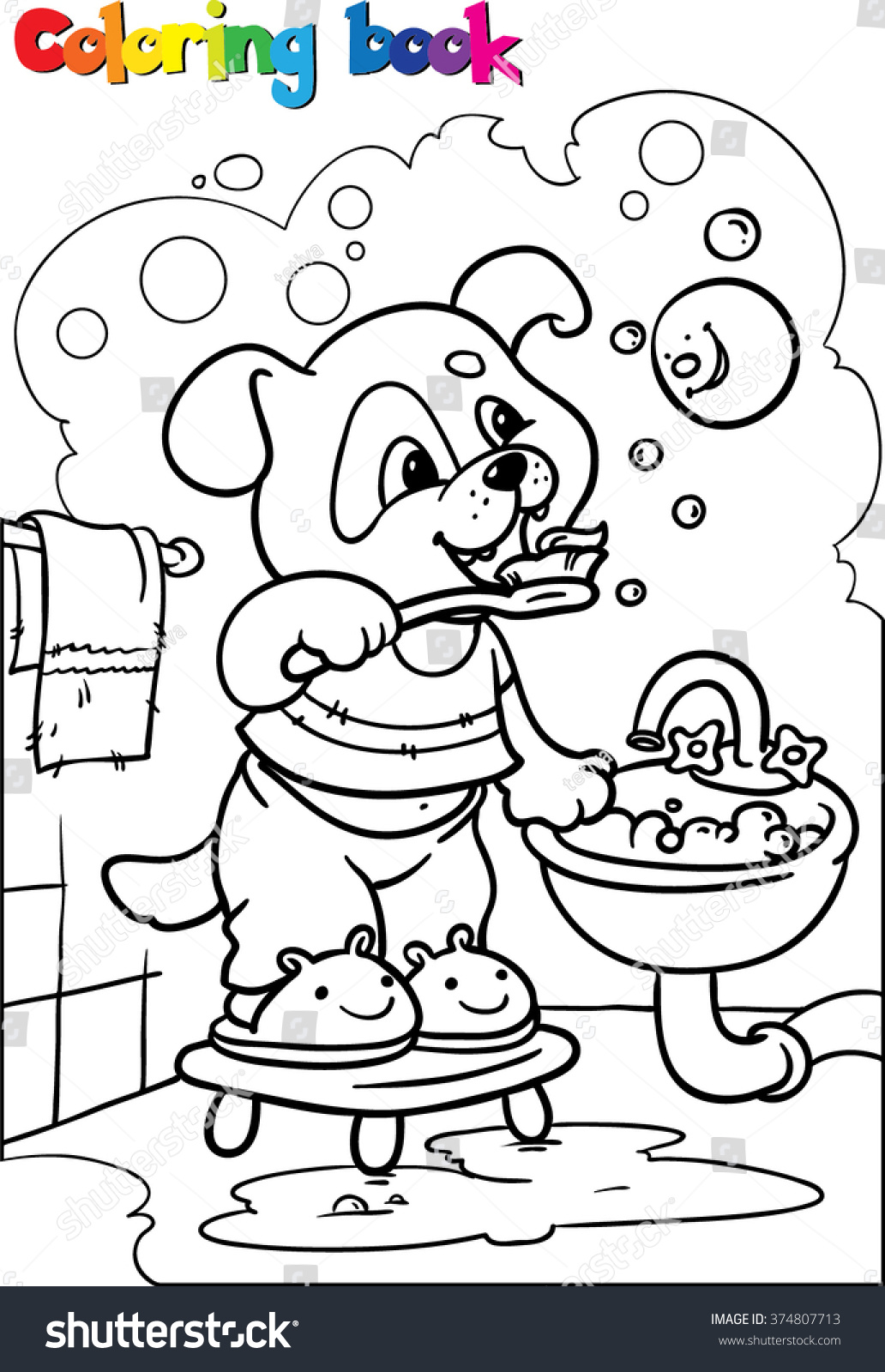 Coloring Book Puppy Brushing His Teeth Stock Vector Royalty Free