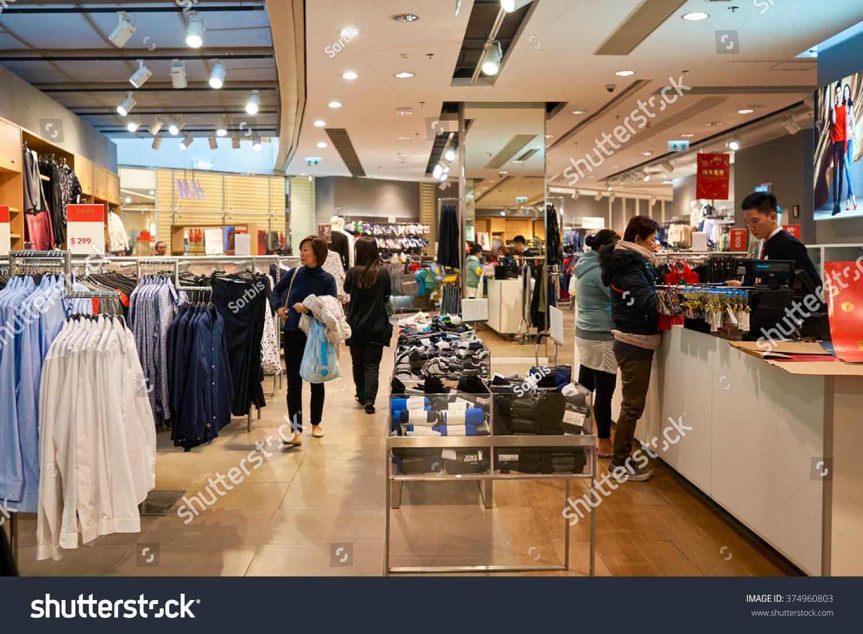 Ensemble clothing store