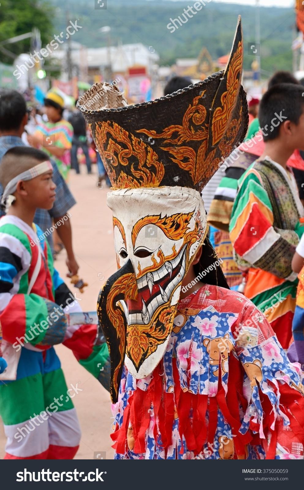 Loei Thailand July 112013 Phi Ta Stock Photo 375050059 - Shutterstock