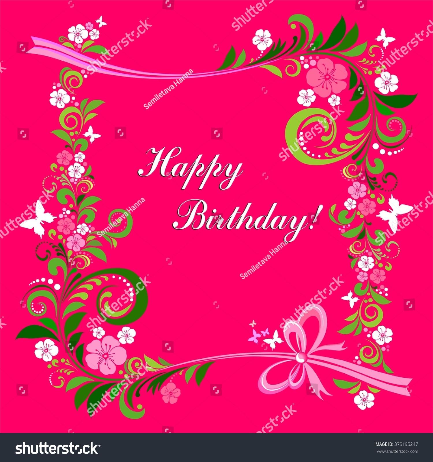 Happy Birthday Card Celebration Pink Background Stock
