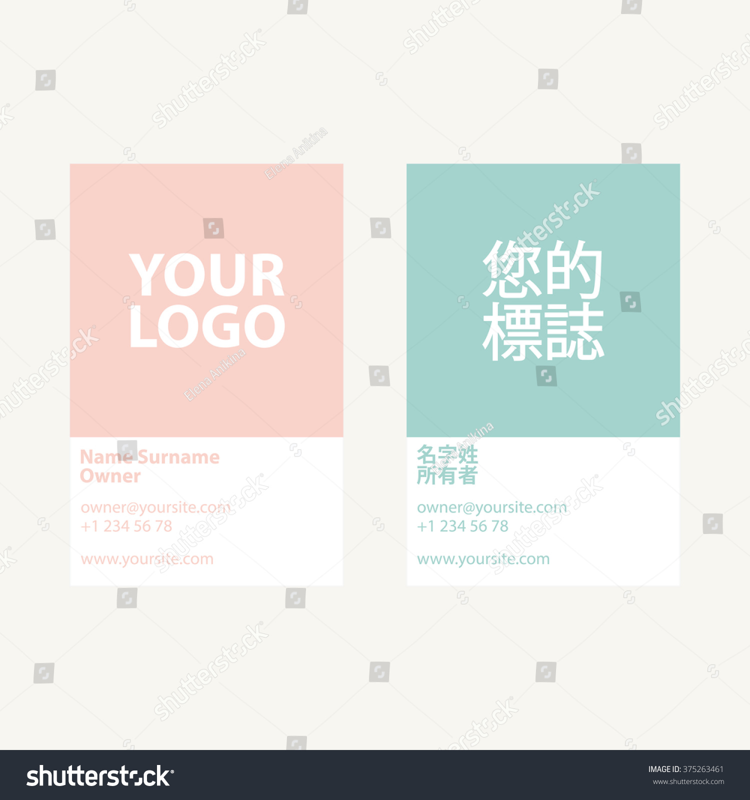Twosided Vector Corporate Business Card Template Stock Vector