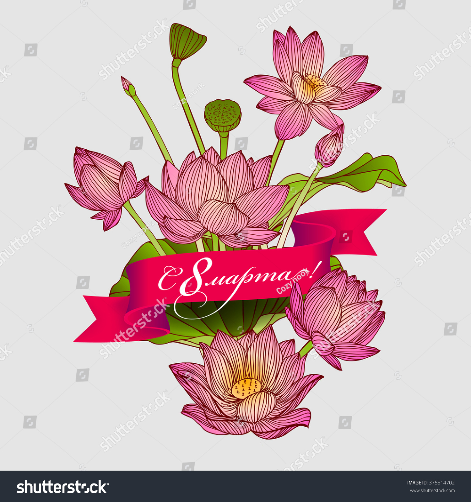 Greeting Card Lotus Ribbon That Says Stock Vector Royalty Free