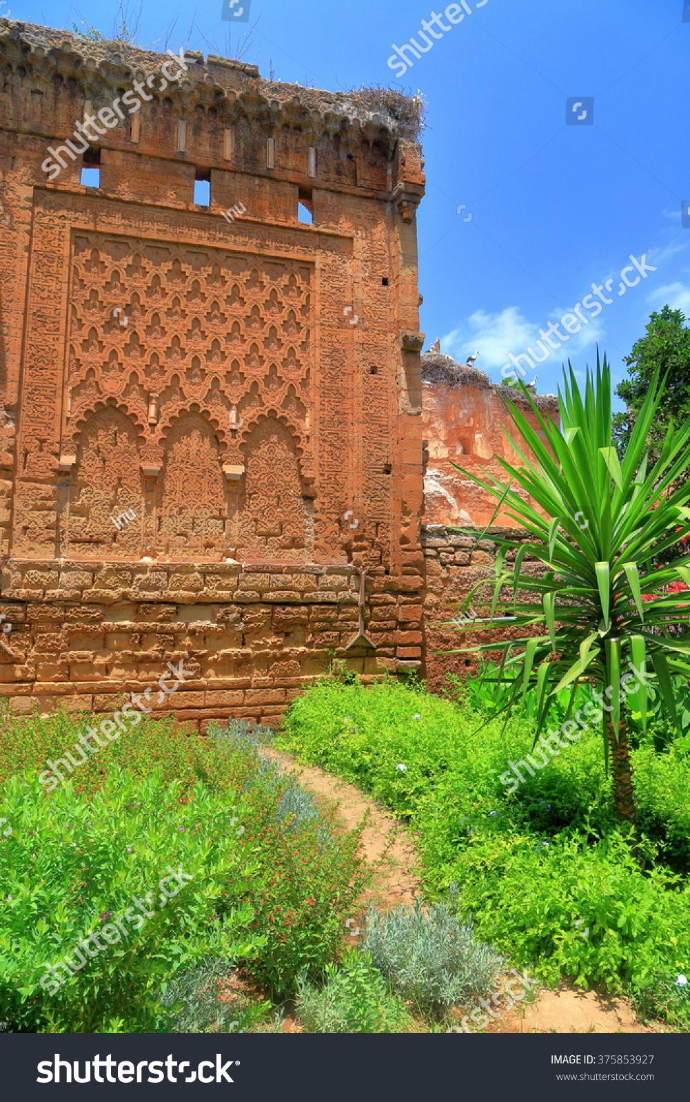 Green Garden Berber Decorations On Building Stock Photo (Edit Now ...
