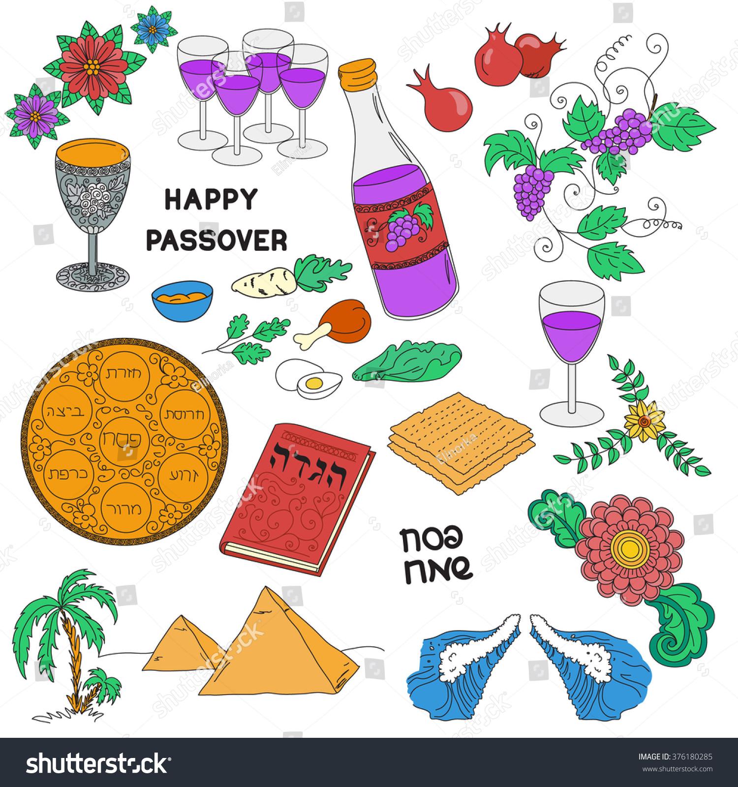 Jewish Holiday Passover Symbols Doodles Set Stock Vector Hd Royalty