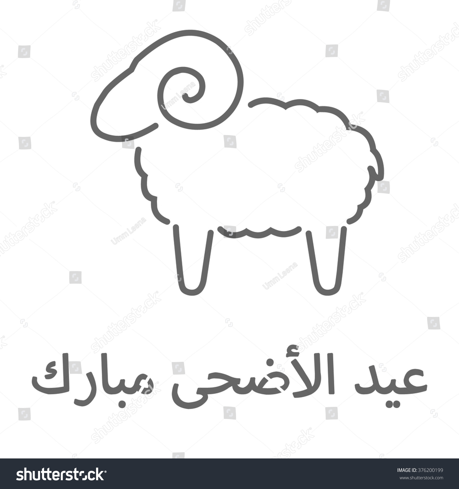 Islamic Template Stencil Sheep Arabic Calligraphy Stock Vector HD ...