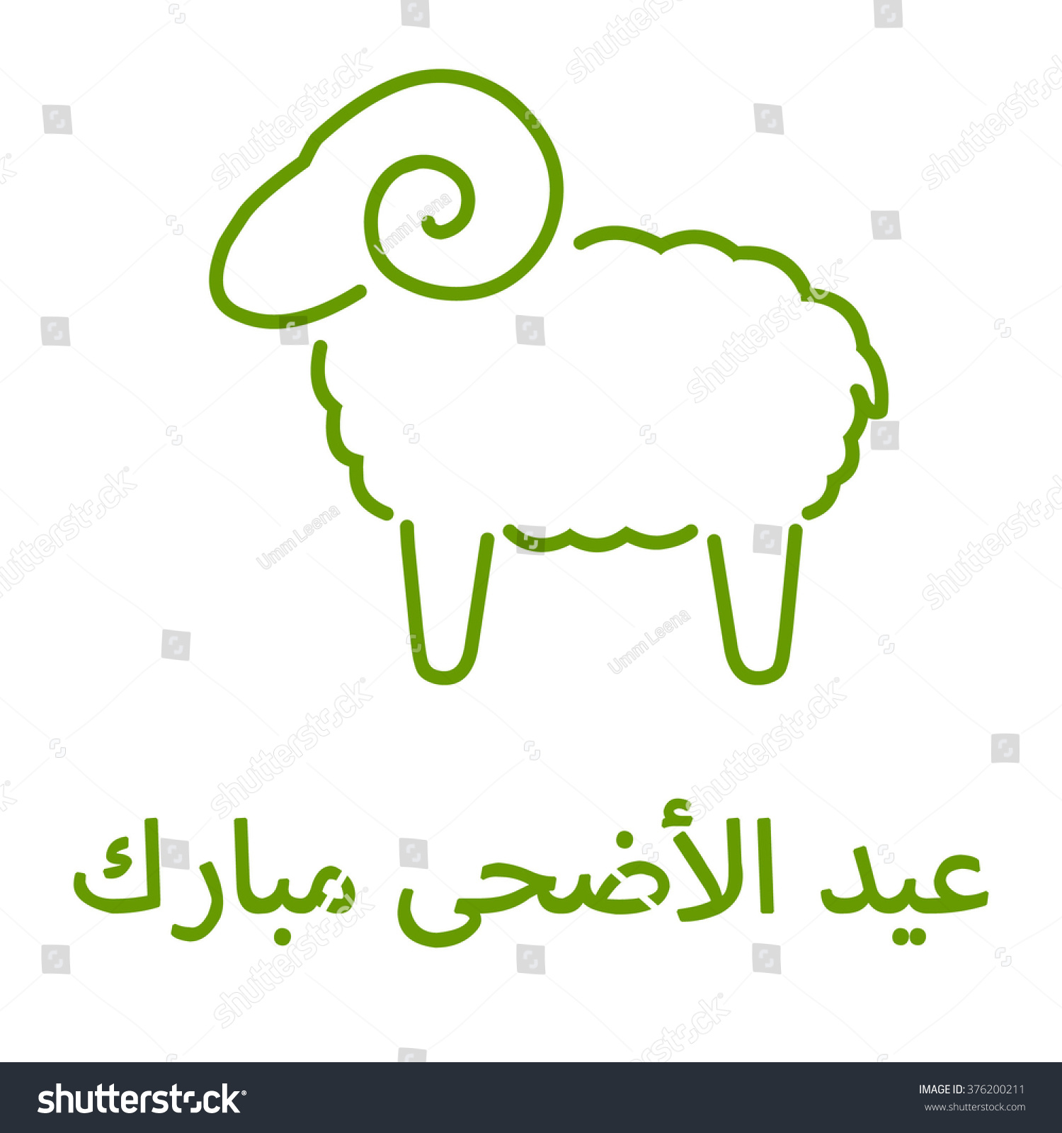 sheep springs muslim Baaaa, baaaa love springs eternal for this the ease with which the guy just goes to the sheep reply it they are making fun of the muslim, not the sheep.