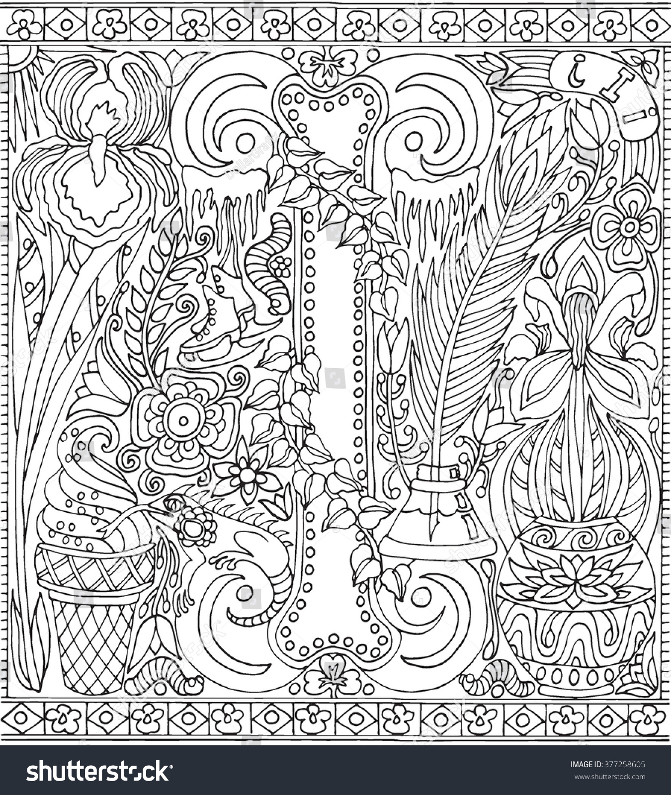 Adult Coloring Book Page Alphabet Letter Stock Vector 377258605 ...