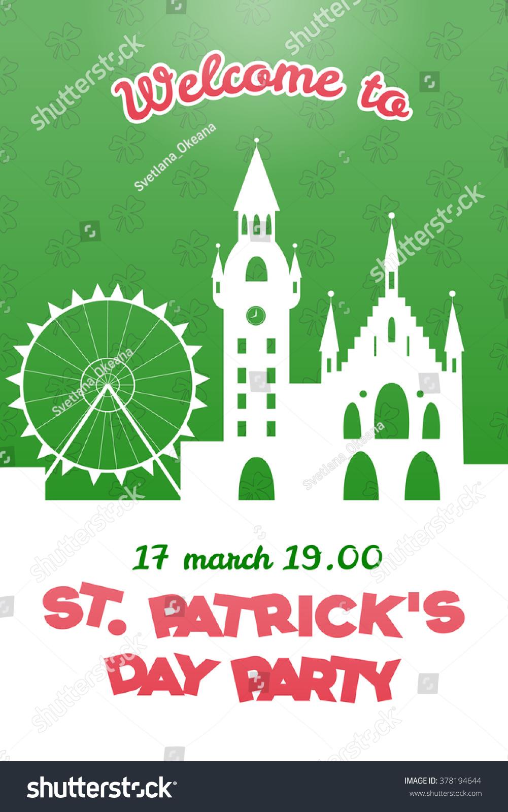 St Patricks Day Party Invitation Irish Stock Vector 378194644 ...