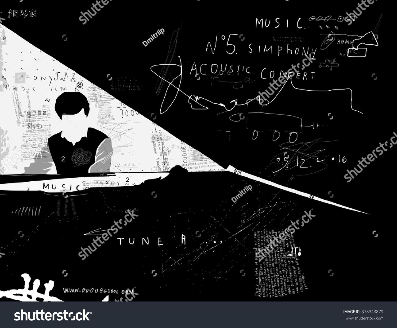 symbolism in the pianist