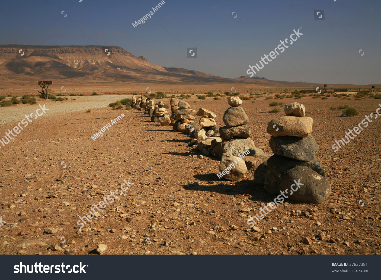 deserted landscape stones road syrian desert stock photo edit now
