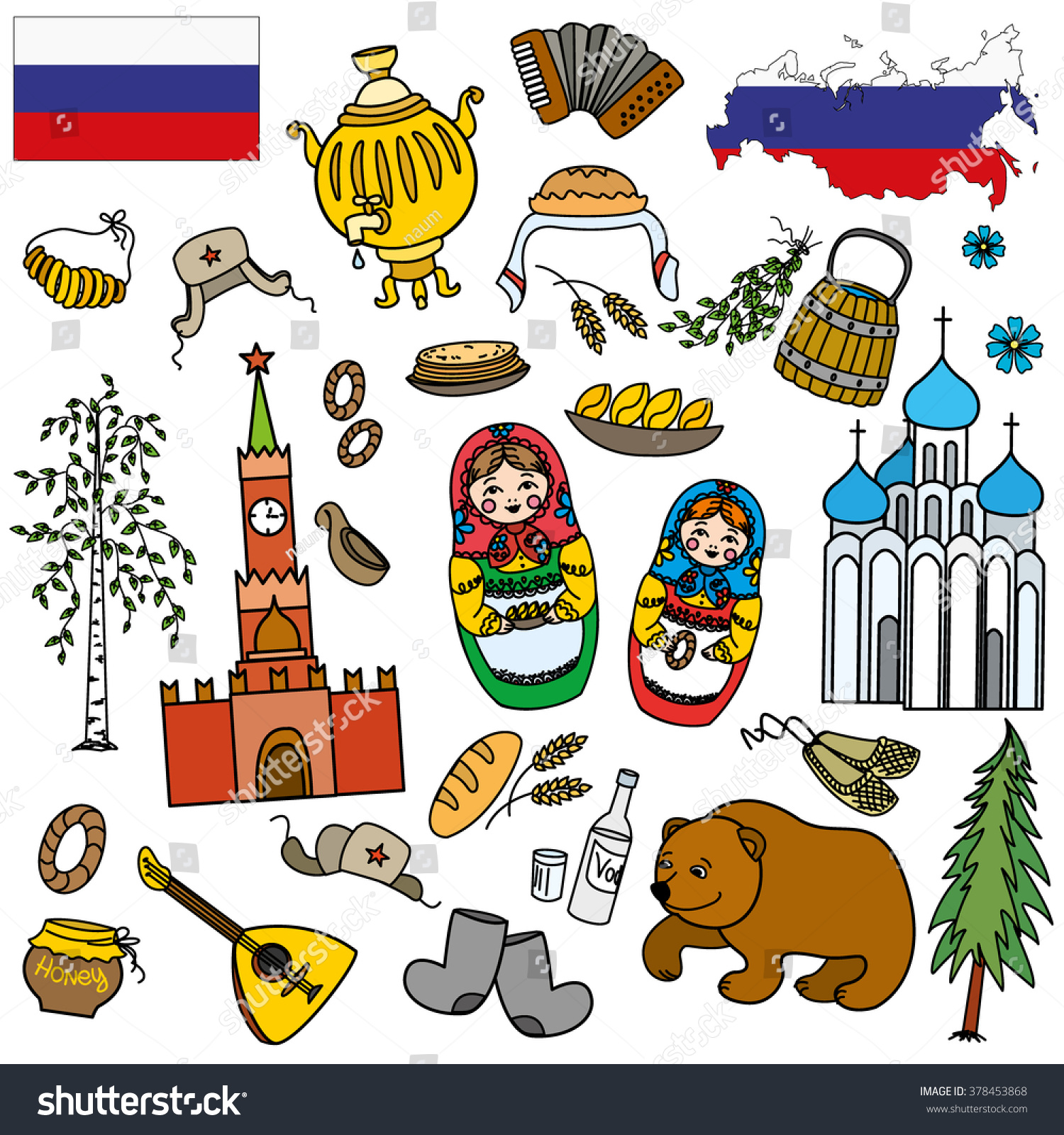 Russian Icon Tradition Is 73