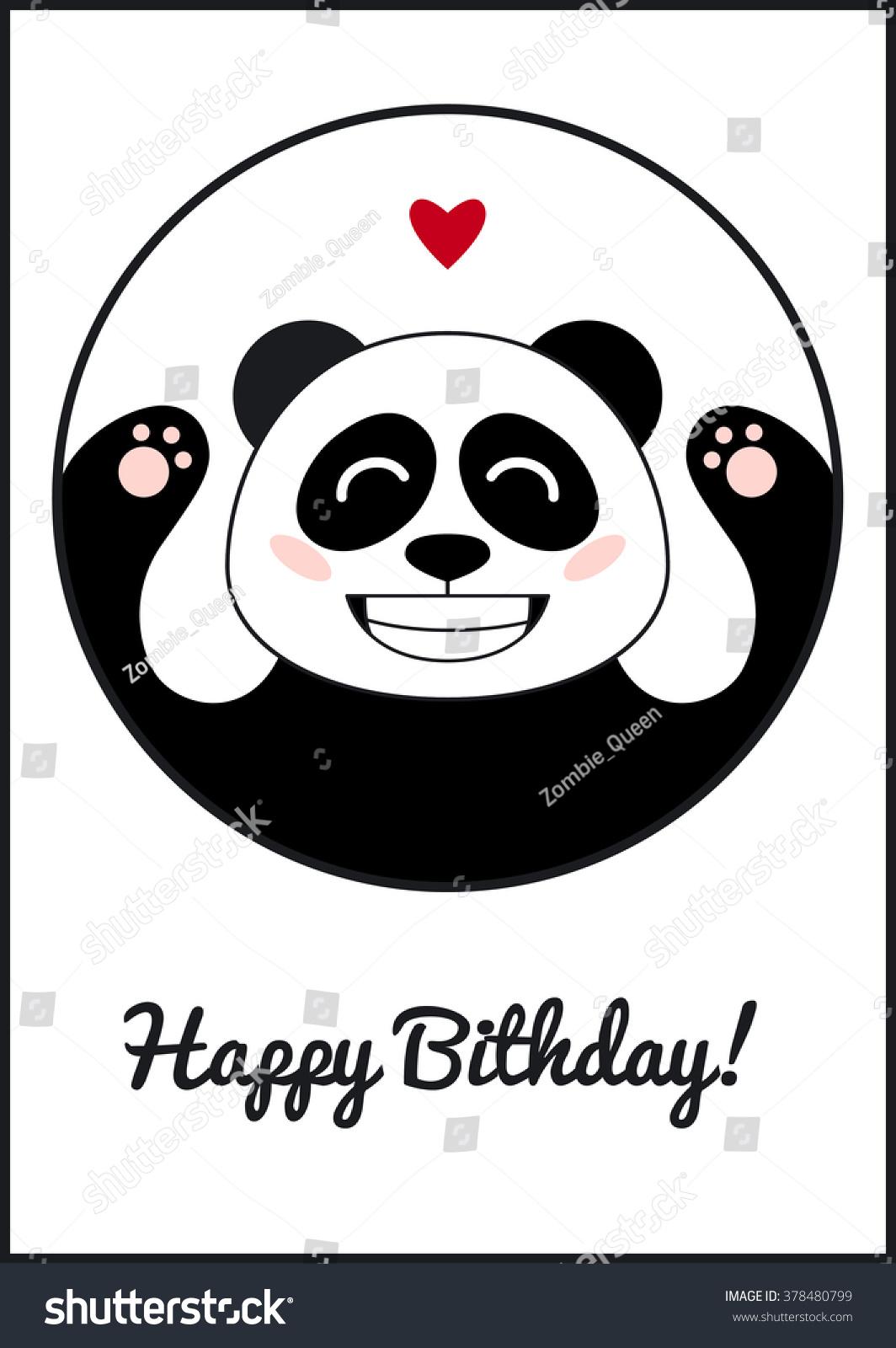 Swell Panda Love Birthday Card Template Cute Stock Vector Royalty Free Personalised Birthday Cards Bromeletsinfo