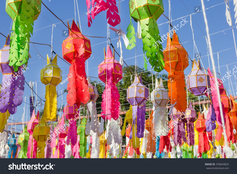 colorful paper lantern in nan province thailand ez canvas
