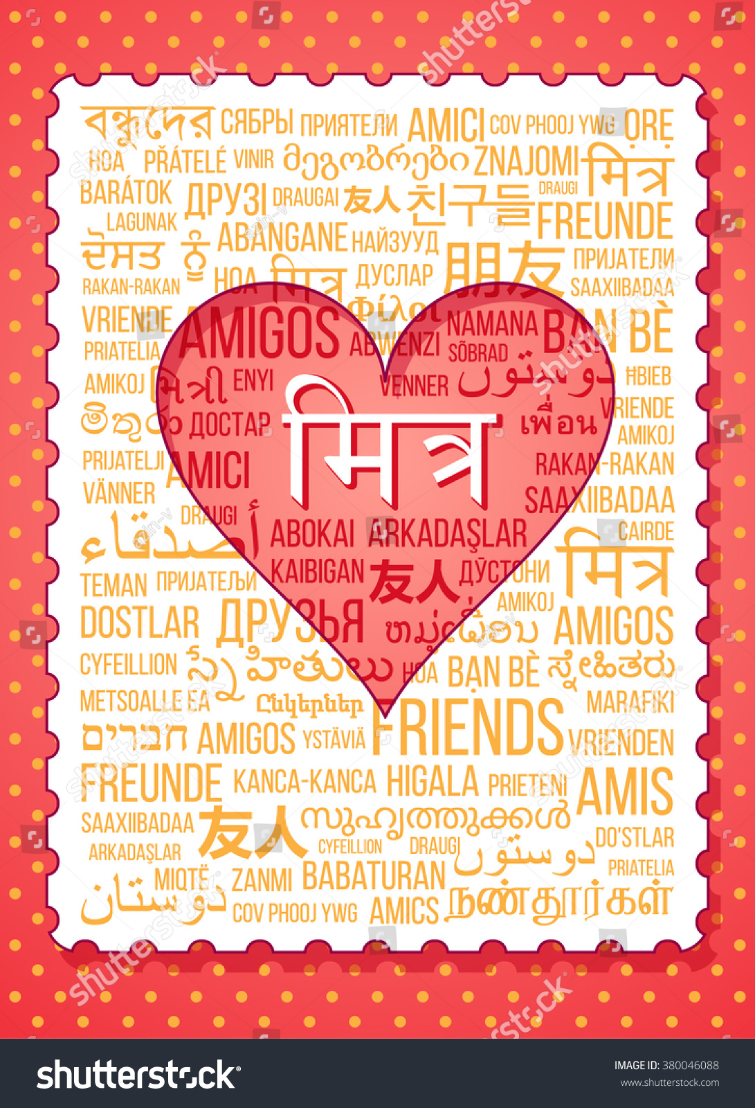 Greeting Card Words Friends Different Languages Stock Vector