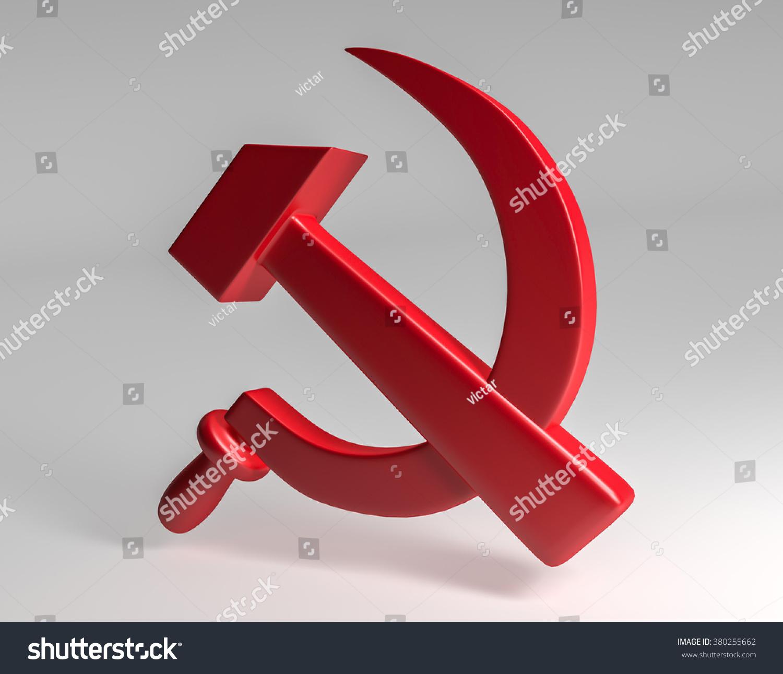 Hammer sickle symbol soviet union stock illustration 380255662 hammer and sickle a symbol of the soviet union biocorpaavc Gallery