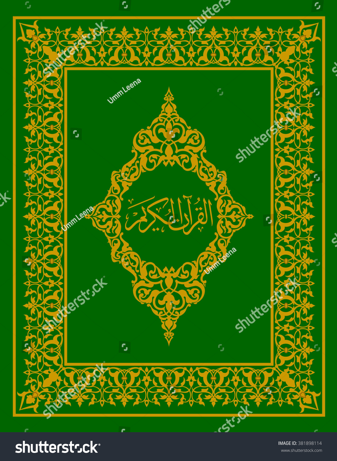 Islamic Book Cover Design Vector : Al quran design pattern free airbrush photoshop
