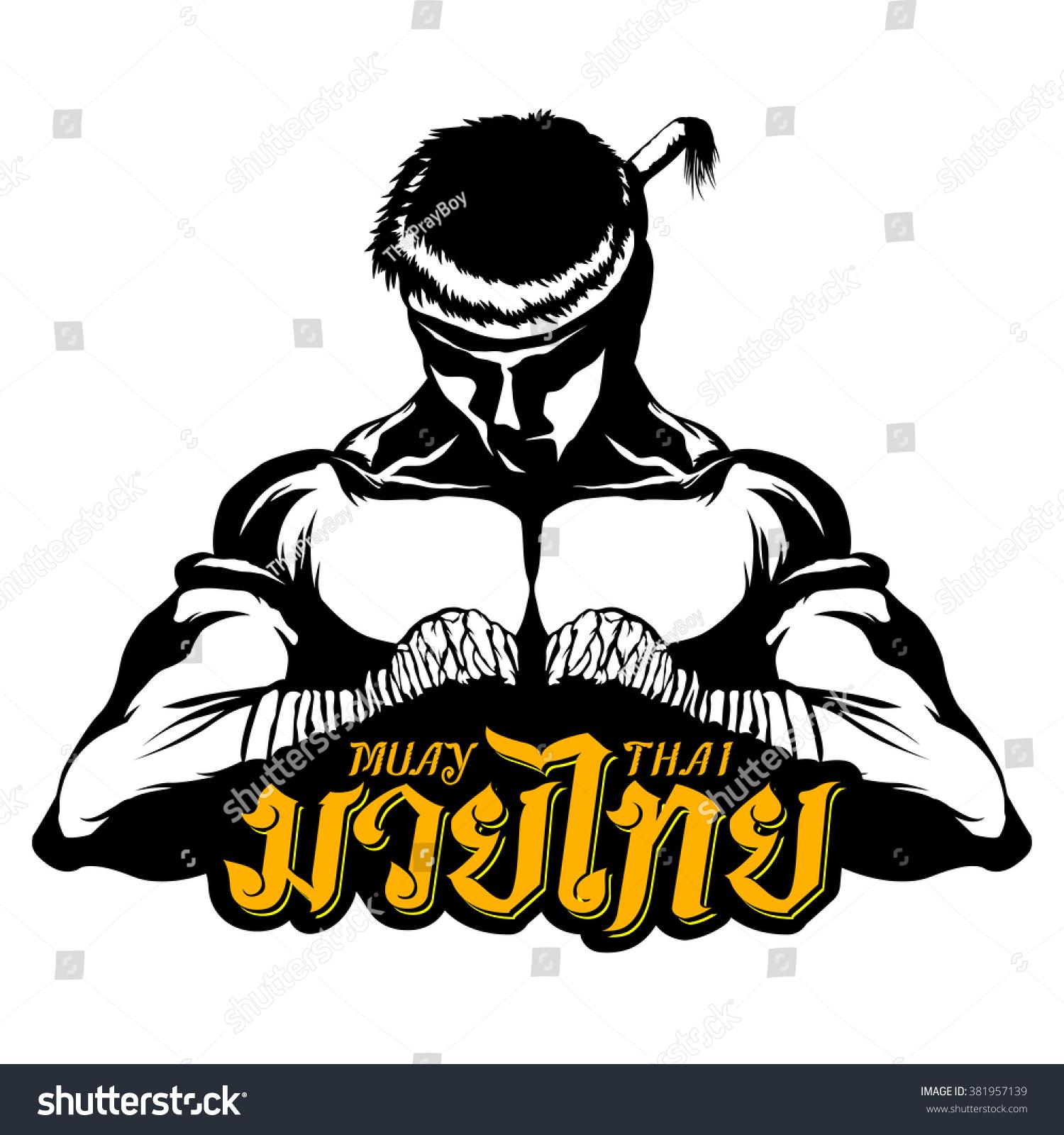 muay thai thai boxing vector logo stock vector royalty free rh shutterstock com Muay Thai Wallpaper Muay Thai Wallpaper
