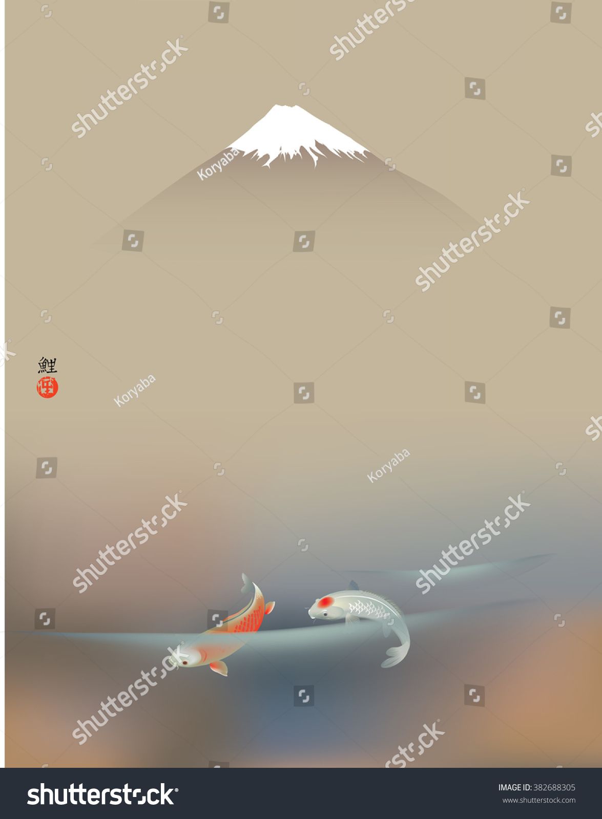 Vector illustration of traditional sacred japanese koi for What does carp mean