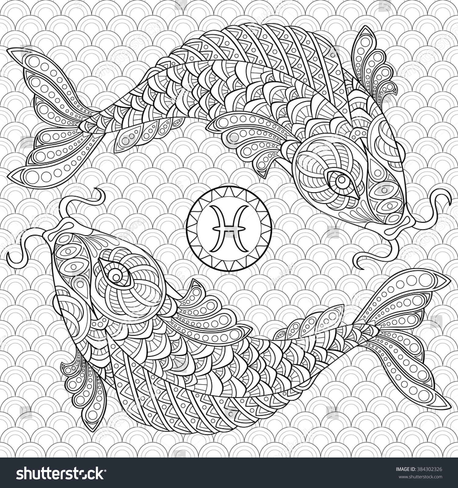 Pisces Koi Fish Chinese Carps Adult Antistress Coloring