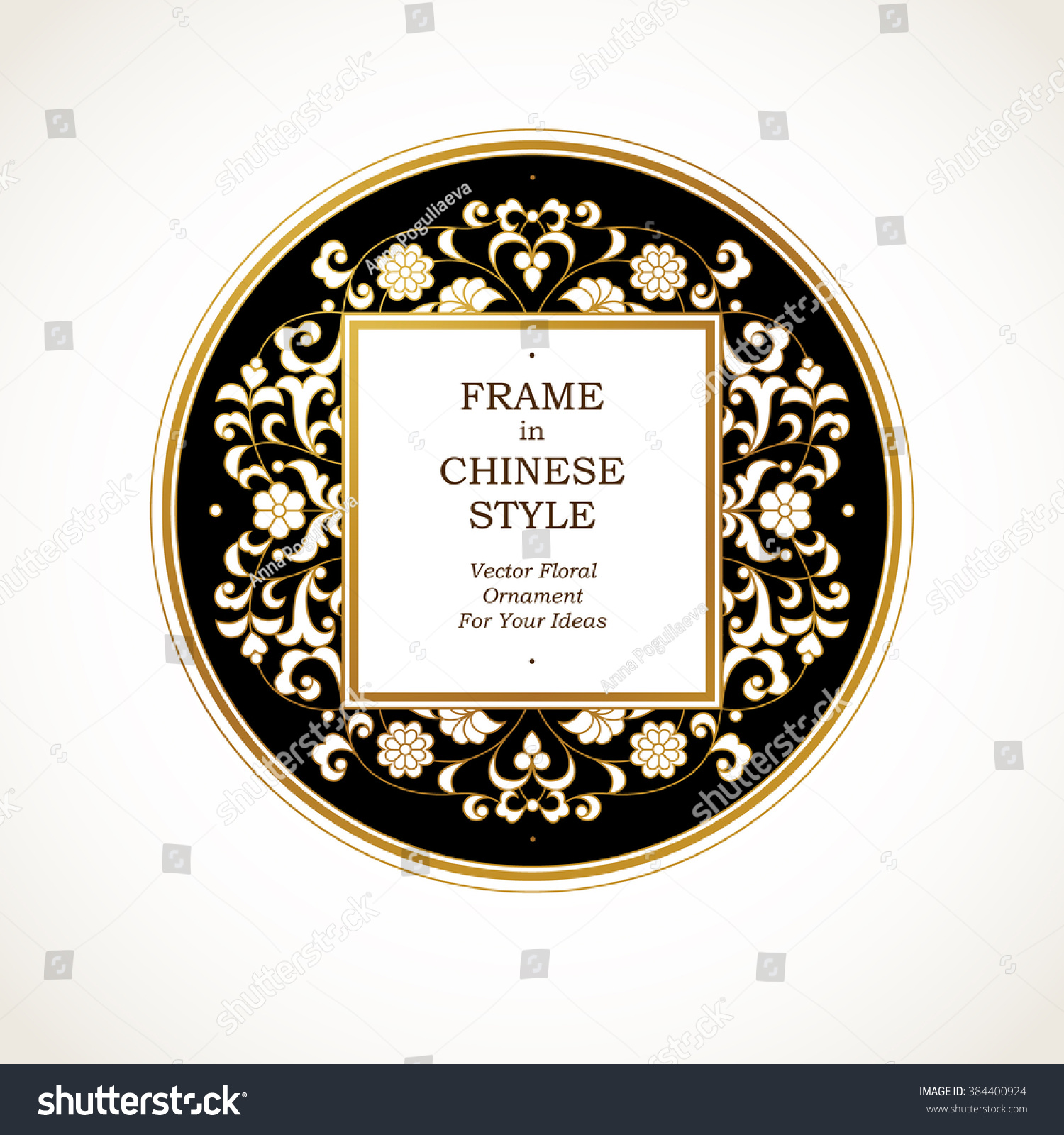 Vector decorative line art frame design stock vector 384400924 vector decorative line art frame for design template elegant element in chinese style golden yelopaper Gallery