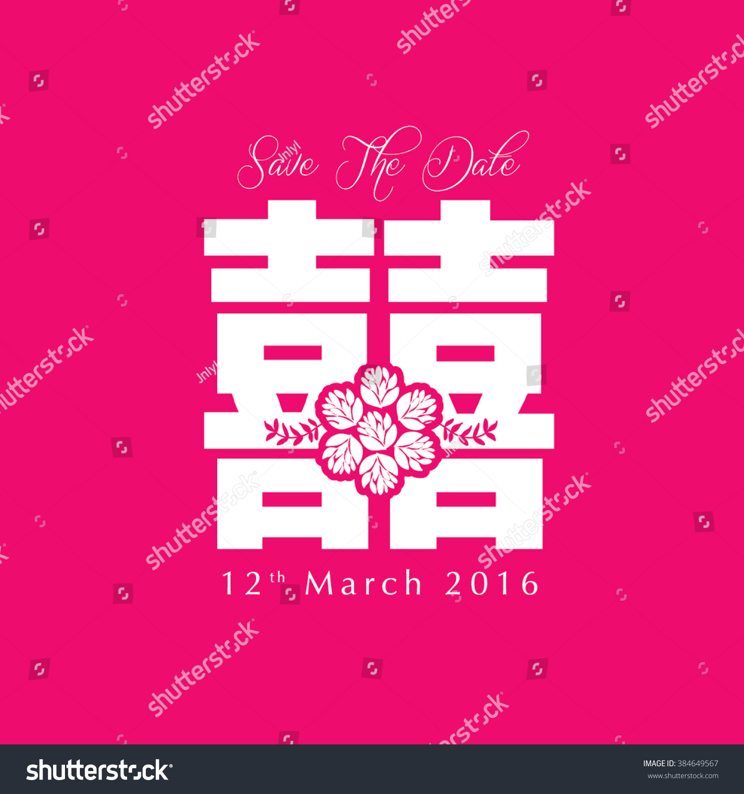Chinese Wedding Card Double Happiness Typography Design Flora Illustration Save The Date