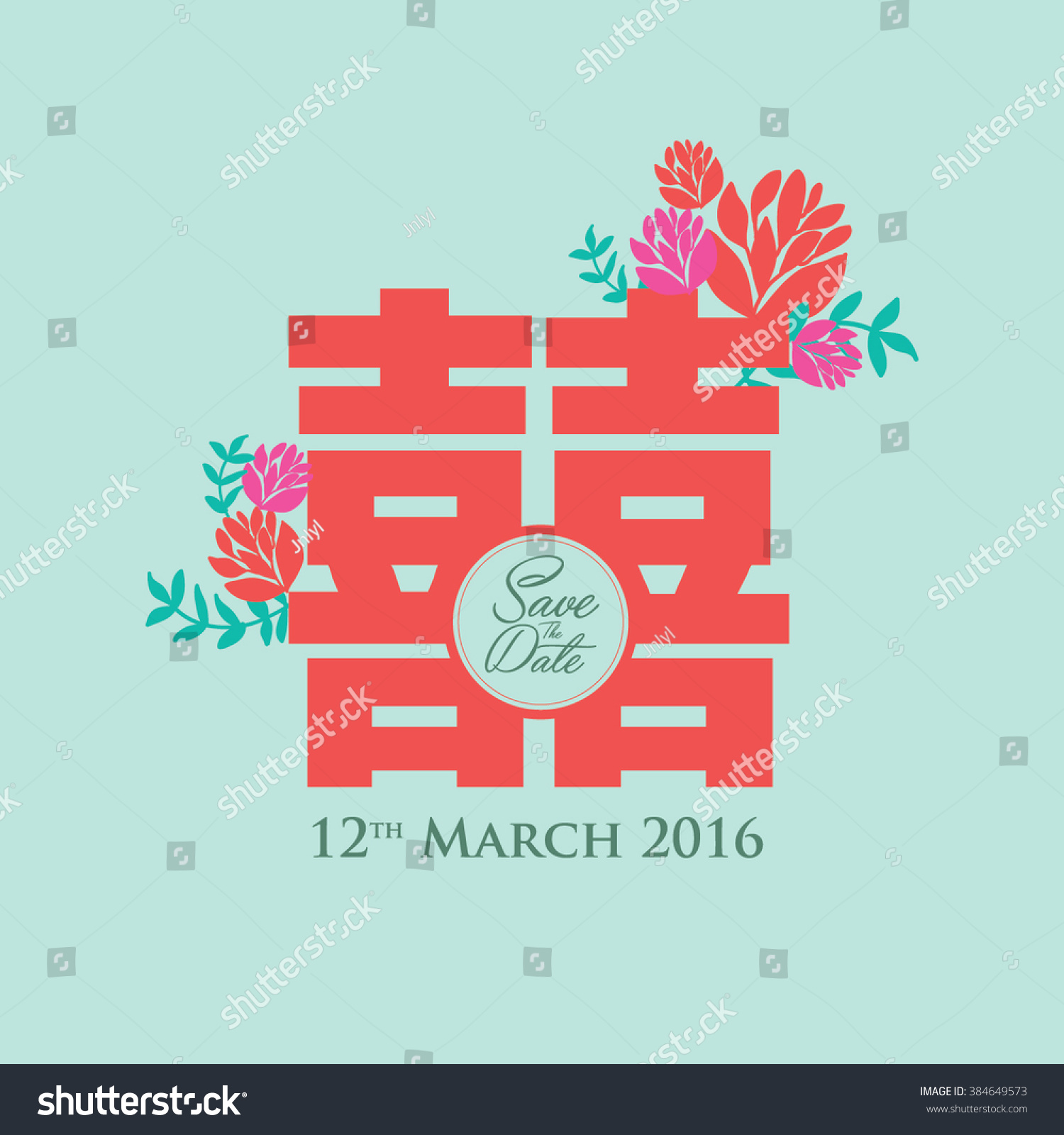 Chinese Wedding Card Double Happiness Typography Stock Vector ...