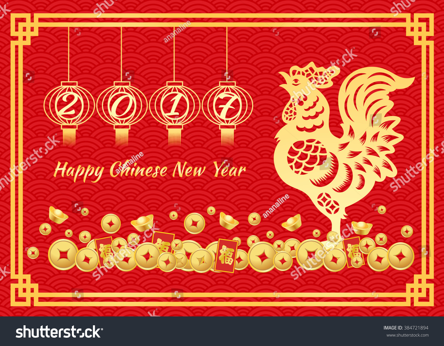 happy chinese new year 2017 card is number of year in lanterns gold chicken gold