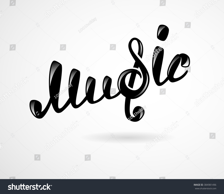 stock-vector-music-logo-on-white-384981496.jpg