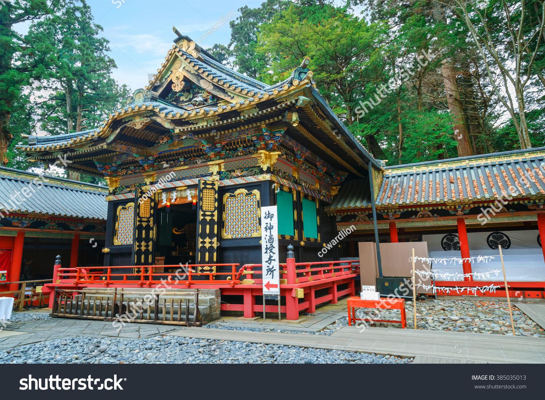 Questions about Tokugawa Ieyasu....?