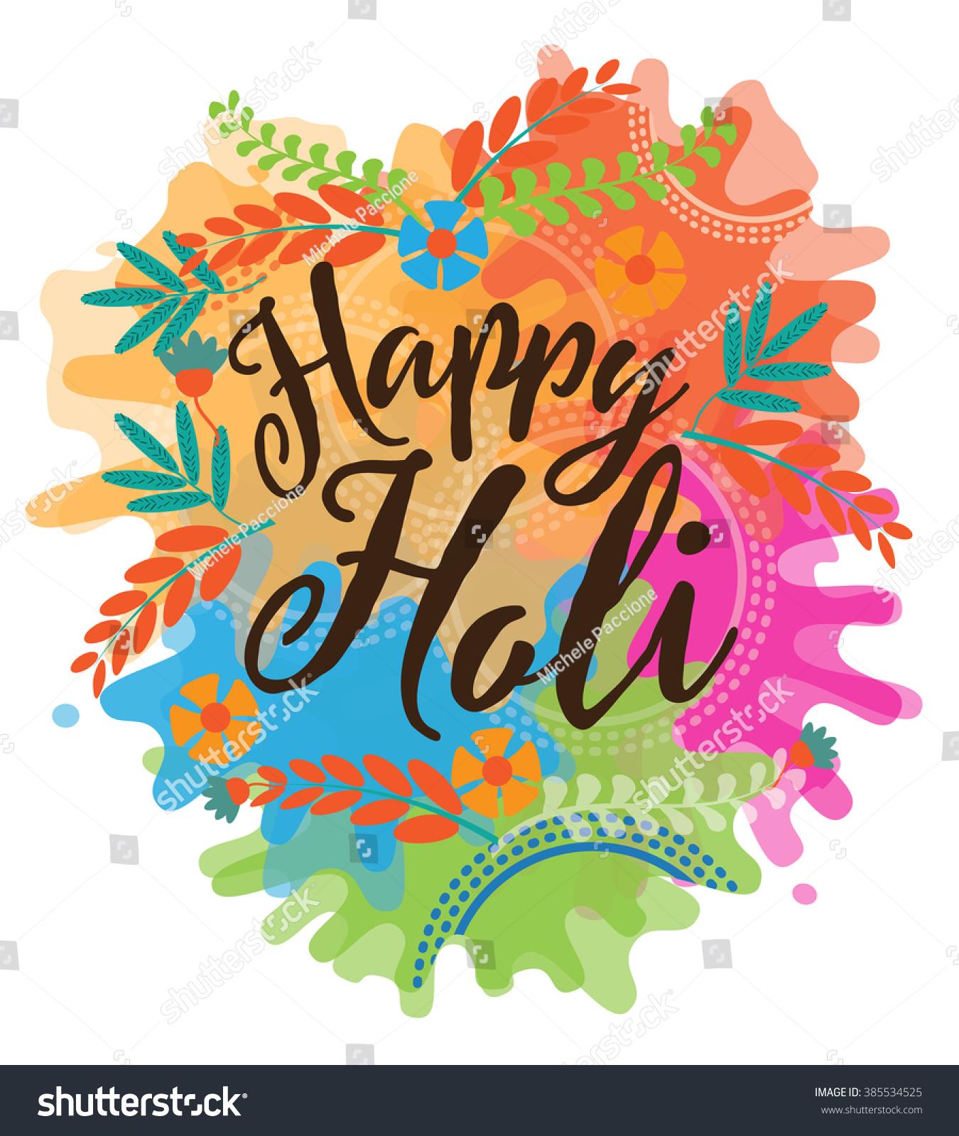 Happy holi poster greeting card design stock illustration 385534525 happy holi poster greeting card design m4hsunfo