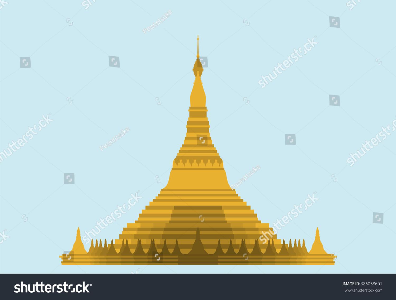 Myanmar thingyan festival
