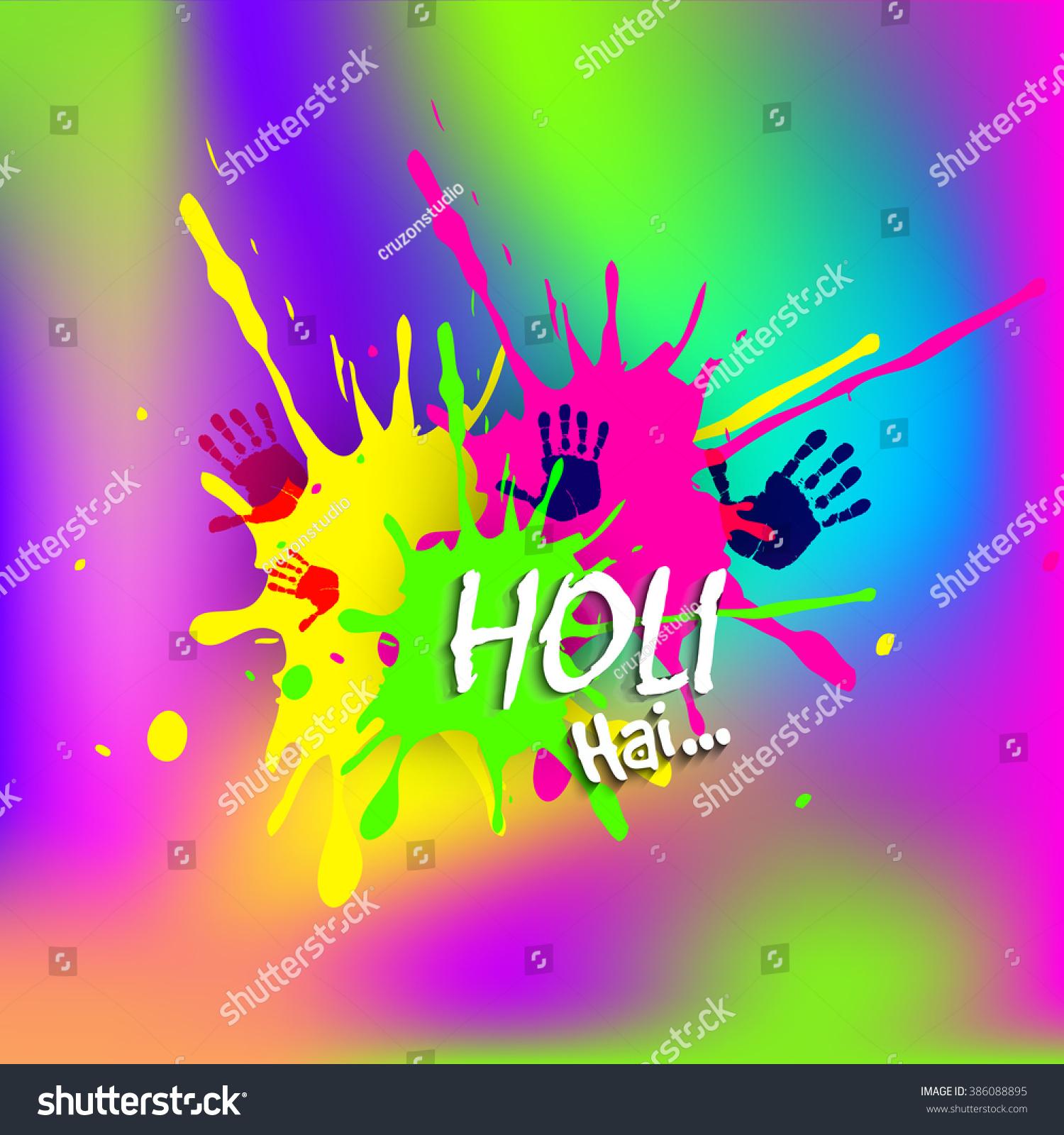 Holi Greeting Card Gallery Greetings Card Design Simple