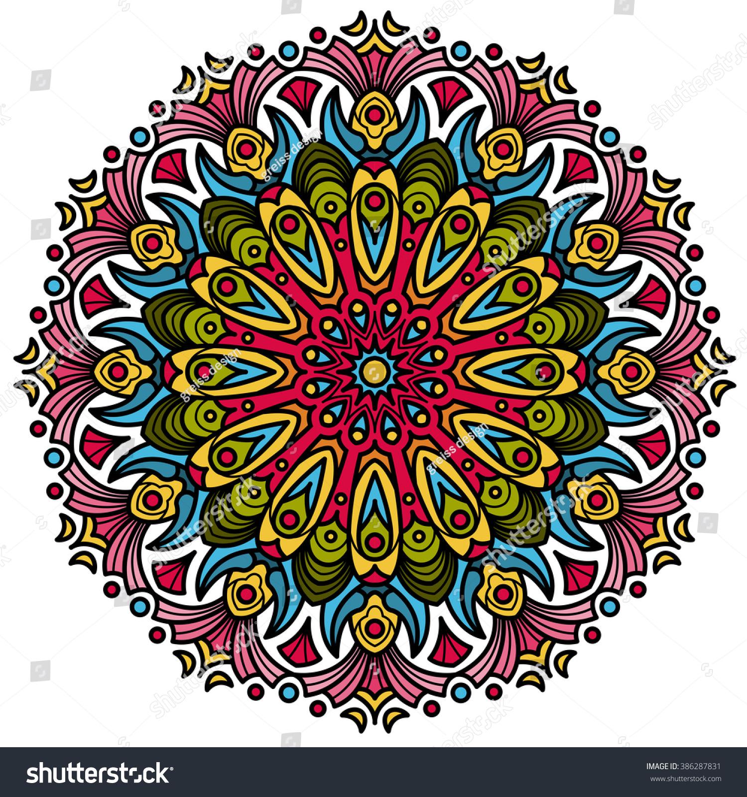 Beautiful Mandala Hindu Symbol Colorful Geometric Stock Vector