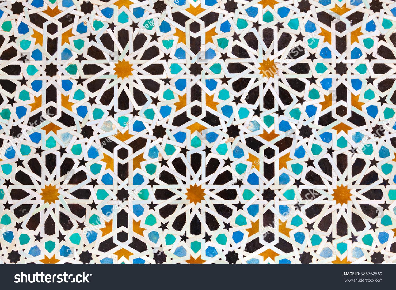 Moroccan geometric pattern royalty free stock photos image 13547078 - Ceramic Mosaic With Traditional Moorish Geometric Pattern 1500x1101