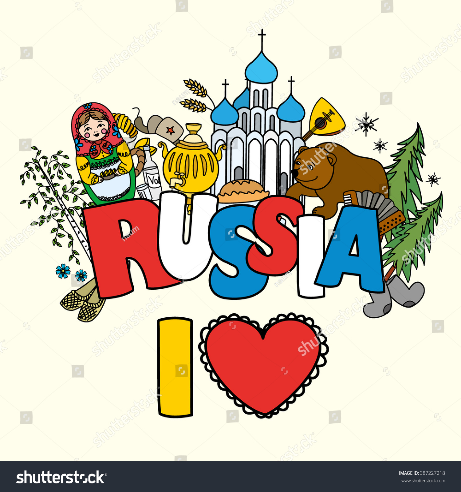 russian traditions Women in russian society have a rich and varied history during numerous  regimes throughout the centuries it is important to note that since russia is a.