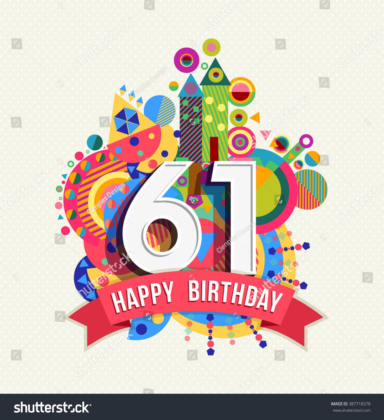 Поздравить с днем рождения девочку 11 лет