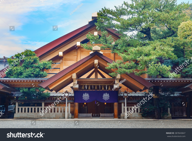 Atsuta-Jingu (Atsuta Shrine) In Nagoya, Japan Stock Photo ...