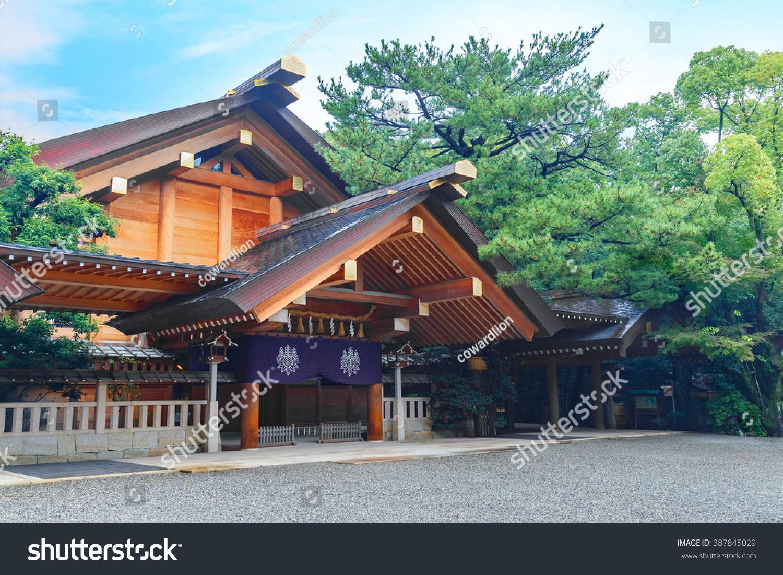 Atsutajingu Atsuta Shrine Nagoya Japan Stock Photo ...
